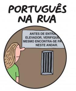 portugues na rua (1)